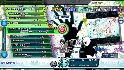 diva_songs_2013_Oct_outofeden_len.jpg