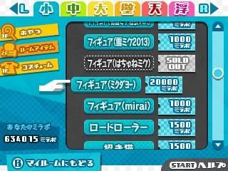 131121_mirai_12.jpg