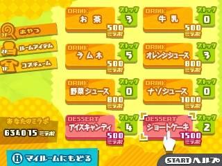 131121_mirai_14.jpg