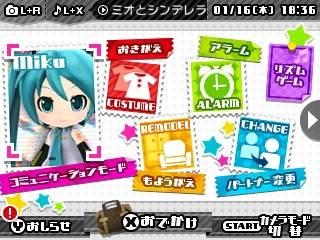 131121_mirai_2.jpg