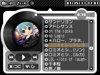 131121_mirai_24.jpg