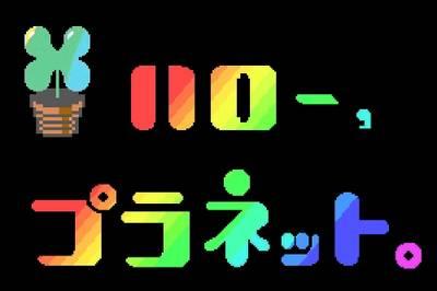 131121_mirai_43.jpg