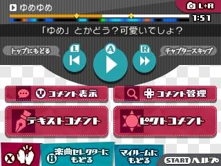 131121_mirai_7.jpg
