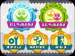 20131128_mirai2_014.jpg