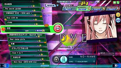 diva_ac_ft_song_sel_dye.jpg