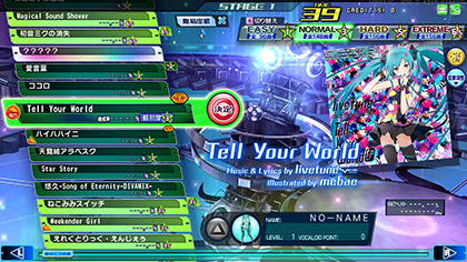 diva_ac_ft_song_sel_tell_your_world.jpg