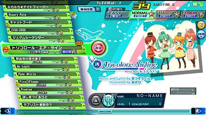 diva_ac_song_sel_tricolore-air-line.jpg