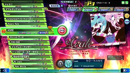 diva_ac_song_sel_acute.jpg