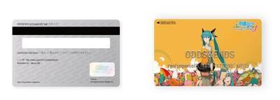 ODDS&ENDS_CARD.jpg