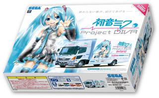 diva_truck.jpg