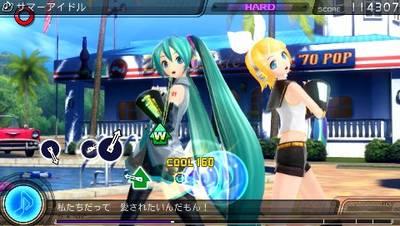 sm_game.jpg