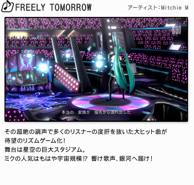 FREELY TOMORROW