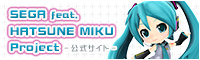 SEGA feat. HATSUNE MIKU Project 公式サイト