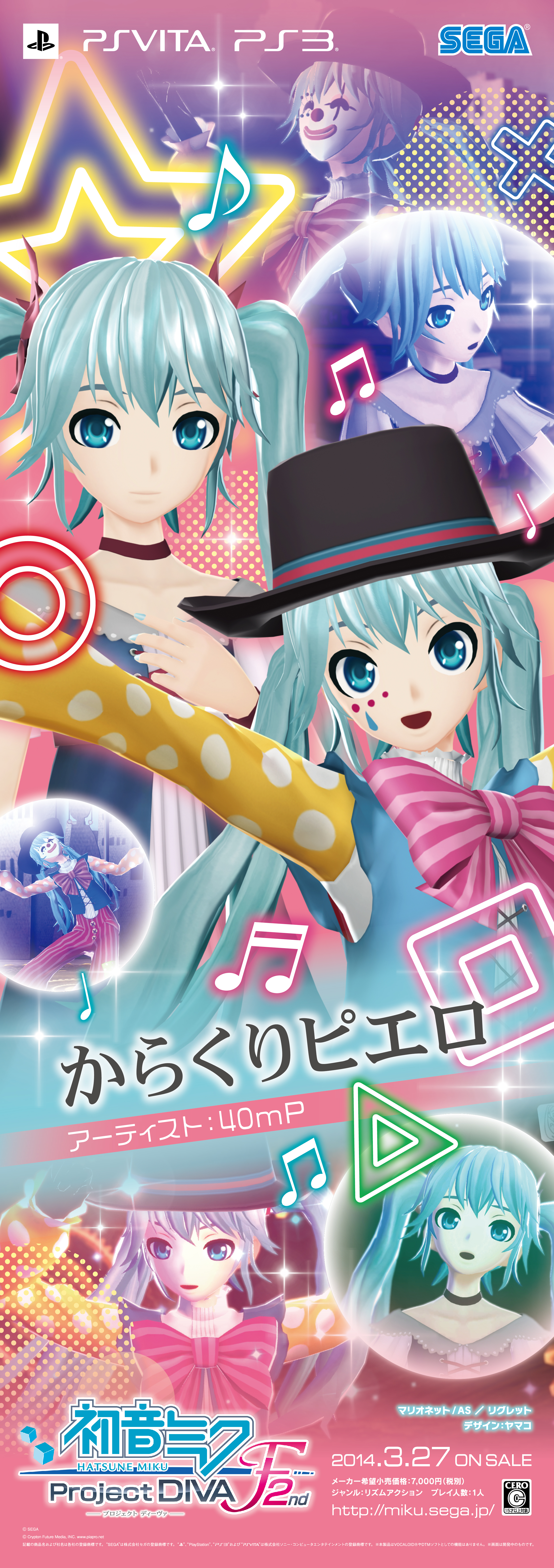 ... ! Give them a download and show off your love for Project DIVA