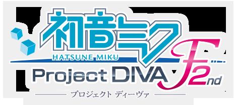 PS3/PS Vita「初音ミク -Project DIVA- F 2nd 」エクストラデータ配信1周年を記念した「金のモジュールプレゼント」キャンペーンが開催|Gamer