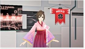 external image meiko_taisyo_3.jpg