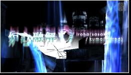 external image roshin_img.png