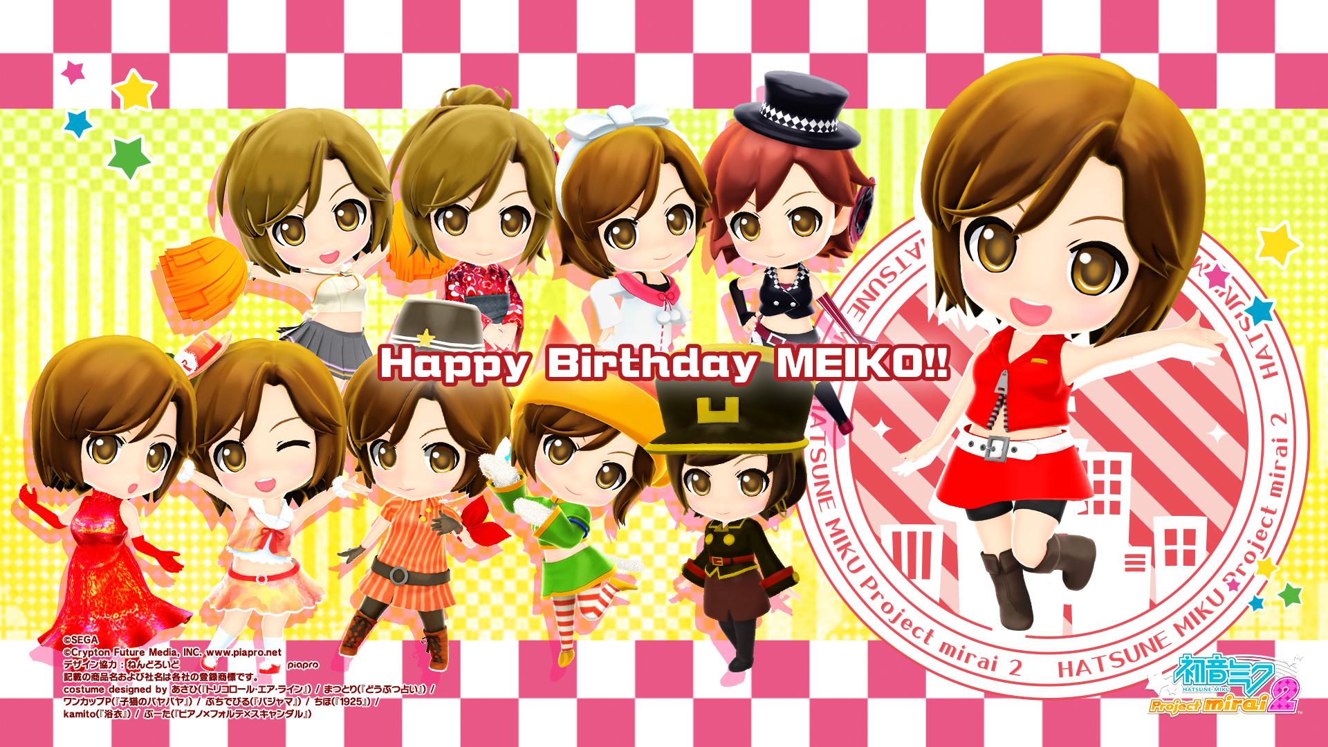 Meikoさん9周年おめでとうございます 今年もお祝いの壁紙作っちゃい