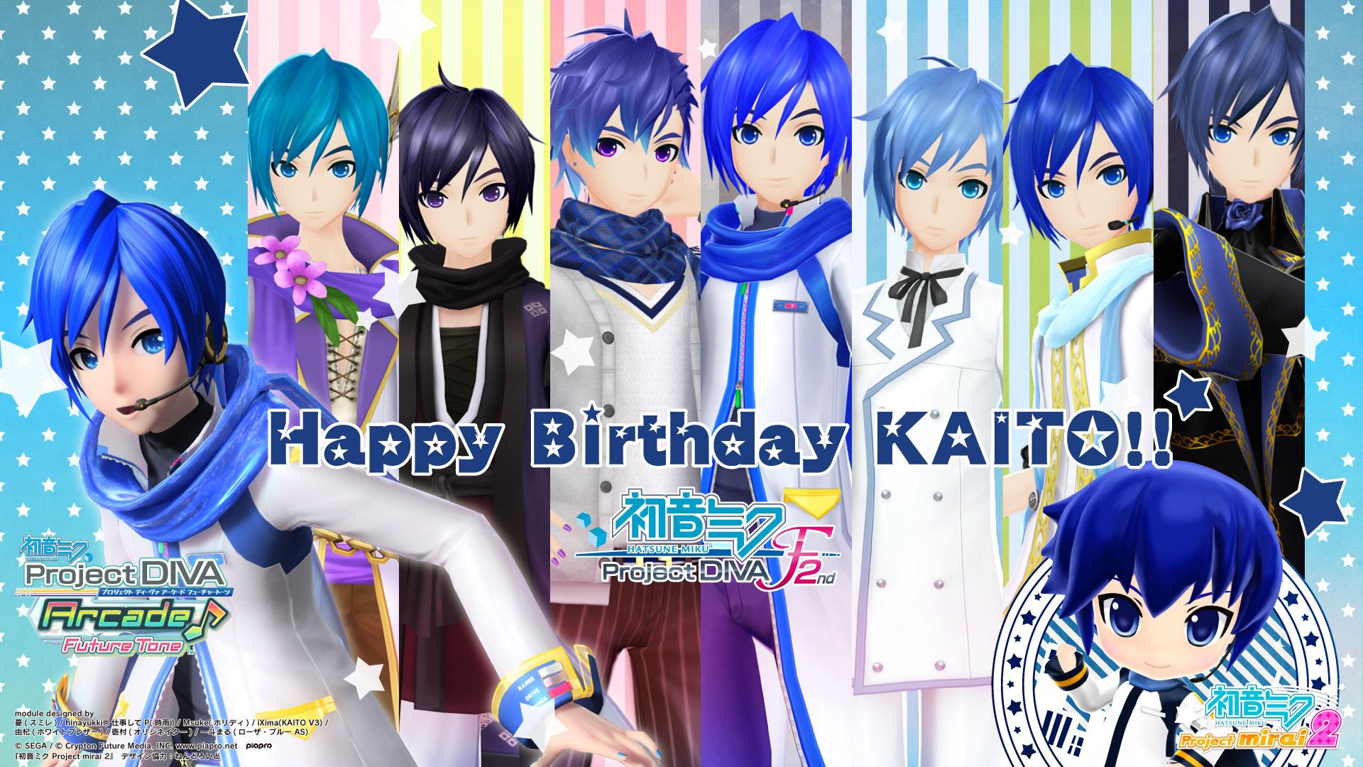 祝 Kaito兄さん8周年 恒例の壁紙プレゼントでお祝いですよー